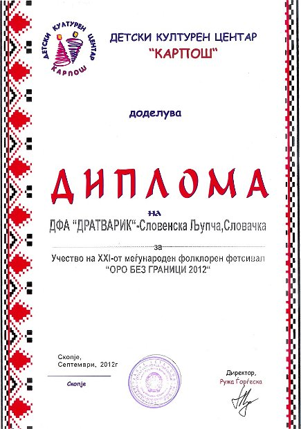 2012 Macedonsko festival - Diplom
